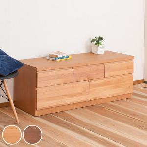 チェスト 2段 5杯 ベンチチェスト 天然木 アルダー 幅119.5cm ナチュラル ( 衣類収納 テレビ台 木製 )|interior-palette