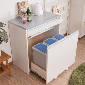キッチンカウンター ダストボックス 3分別 引出し付 天板鏡面仕上 幅80cm ( ゴミ箱収納 キッチン収納 作業台 間仕切り カウンター )|interior-palette