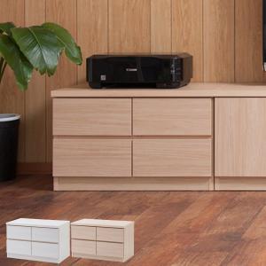 ローチェスト 2段2列 ベンチチェスト 木目調 幅70cm ( 完成品 国産 チェスト ロータイプ テレビ台 TV台 ディスプレイ 収納 )|interior-palette