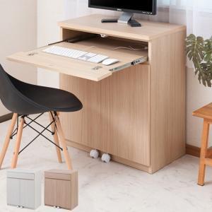 キャビネット パソコンデスク 収納棚 木目調 約幅70cm ( 完成品 国産 デスク PCデスク デスク キャビネット型デスク )|interior-palette
