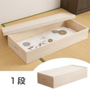 桐衣装箱 1段 幅95cm 隅金具なし ( 衣装ケース 桐たんす 着物収納 )|interior-palette