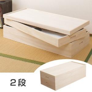 桐衣装箱 2段 幅95cm 隅金具なし ( 衣装ケース 桐たんす 着物収納 )|interior-palette