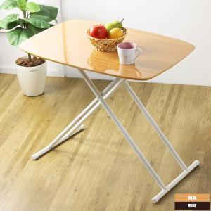 リフティングテーブル 完成品 LFT-75W