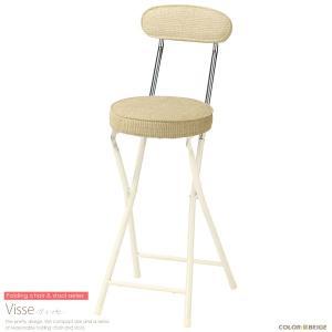 チェア 折り畳み 椅子 北欧 ハイチェア PFC-40F...
