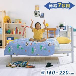 この1台でお子様から大人までずっと使える「のびのびベッド」のご紹介です。同じ時を過ごし共に成長をして...