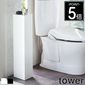 トイレラック スリム おしゃれ コーナー スリムトイレラック タワー トイレットペーパー収納 3509 3510の写真