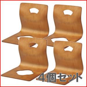 曲げ木のラインが美しい、木製の座椅子のお得な4個セットです。座面に座布団等を置いてご使用いただくタイ...