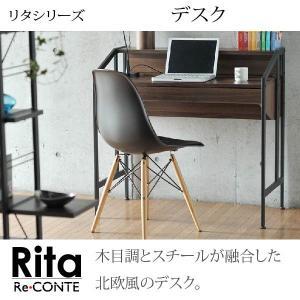 デスク ワークデスク PCデスク パソコンデスク パソコン用 Rita 北欧風 北欧 おしゃれ スチール 木製 引出し付き 棚付き カフェ風|interiorcafe