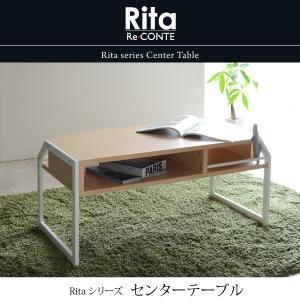 テーブル ローテーブル Rita 北欧風センターテーブル 北欧 テイスト おしゃれ 木製 スチール ホワイト ブラック|interiorcafe