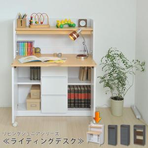 デスク 折り畳み 学習机 ライティングデスク 幅90 こども キッズ リビングジュニアシリーズ ナチュラル 可愛い 子供部屋 interiorcafe