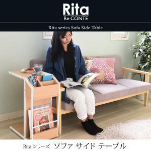 Rita サイドテーブル ナイトテーブル ソファ 北欧 テイスト 木製 金属製 スチール 北欧風ソファサイドテーブル おしゃれ 可愛い|interiorcafe