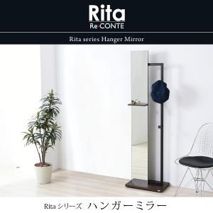 ハンガーミラー 鏡 全身 ミラー 姿見 フック スタンド 木製 Rita リタ ハンガーラック 北欧 テイスト おしゃれ|interiorcafe