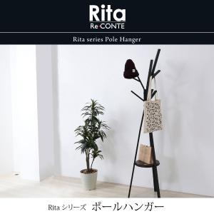 ポールハンガー ハンガー ラック 北欧 テイスト デザイン Rita 北欧風ポールハンガー おしゃれ 木製 スチール ホワイト ブラック|interiorcafe