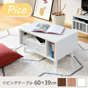 テーブル ローテーブル 収納 ローテーブル 引き出し付き 北欧 テイスト ナチュラル おしゃれ 可愛い ひとり暮らし コンパクト 木製|interiorcafe