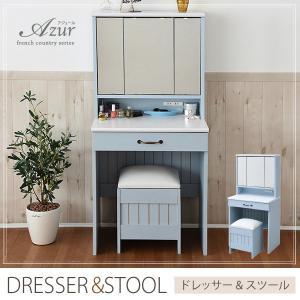 フレンチカントリー家具 三面鏡ドレッサー&スツール 幅60 フレンチスタイル ブルー&ホワイトの写真
