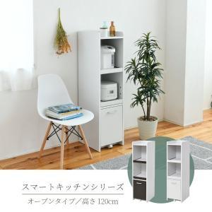 隙間ミニキッチン H120 ミニキッチン 食器棚 スリム コンパクト キッチンラック スリム 隙間収納|interiorcafe