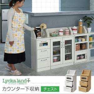 Lycka land プラス カウンター下チェスト キッチン収納 食器棚 カトラリー収納の写真