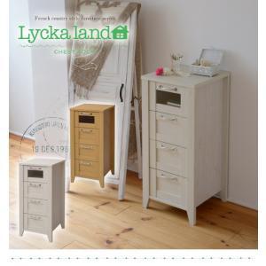 チェスト 木製 4段 40 スリム タンス たんす 衣類収納 収納 カントリー  おしゃれ Lycka land 収納チェスト 40cm幅|interiorcafe