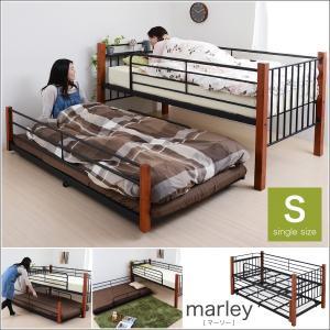 北欧風 ベッド 木製 パイプ 天然木 2段 親子ベッド おしゃれ シンプル 北欧 キャスター ベッドフレーム コンパクト|interiorcafe