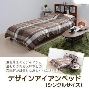 ベッド シングル ベット フレーム アイアン バリ風 モダン リゾート 木製 アンティーク 宮付き コンセント付き  スチール|interiorcafe
