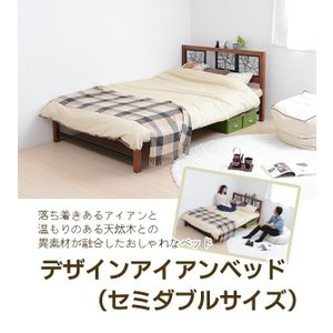 ベッド セミダブル ベット フレーム アイアン バリ風 モダン リゾート 木製 アンティーク 宮付き コンセント付き スチール|interiorcafe