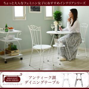 ヨーロッパ風 ロートアイアン 家具 カフェテーブル 丸 テーブル 幅60cm 高さ70 棚付き アイアン 脚 アンティーク風|interiorcafe