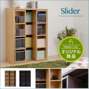 ダブル スライド本棚 ロータイプ 幅 70 高さ 100 : 本棚 スライド 木製 大容量 コミック 収納 本棚 収納家具 スライド式 書棚 スライドラック 可動棚 奥深の写真