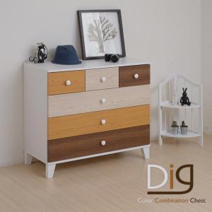 DIG(ディグ) 引出し4段 マルチカラーチェスト 幅90cm|interiorcafe