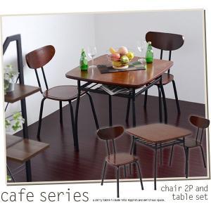 ダイニングテーブル 3点セット ビンテージ 2人用 カフェ風 レトロ カップル スチール 天然木 タモ カフェテーブルチェアセット モーニング|interiorcafe
