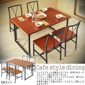 ダイニングテーブル 5点セット ダイニングテーブルセット カフェ カフェ風幅130 4人用 シンプル スチール 天然木 木製 モダン モーニング|interiorcafe