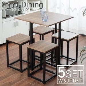 ダイニングテーブルセット 4人用 おしゃれ 一人暮らし ダイニングテーブル 幅60 正方形 スチール 木製|interiorcafe