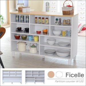 キッチンカウンター 間仕切り リビング 両面収納 幅120 間仕切りカウンター おしゃれ ホワイト キッチン収納 ナチュラル 可愛い コンパクトの写真
