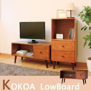 テレビ台 テレビボード ローボード TV台 木製幅80cm 天然木スモールローボード コンパクト ひとり暮らし 北欧風 レトロ 可愛い ブラウン|interiorcafe
