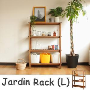 ラック ウッドラック シェルフ 棚  木製 4段 マホガニー 無垢 本棚 小物置き ナチュラル ガーデン シンプル 北欧 ジャルダン|interiorcafe