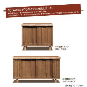日本製 国産 1100L 林 下駄箱 シューズボックス 靴箱 110 日本製 完成品 木製 アッシュ...