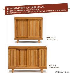 下駄箱 シューズボックス 靴箱 110 日本製 完成品 大川家具 木製 アッシュ材 無垢 ロータイプ...