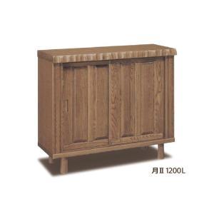 下駄箱  シューズボックス 靴箱 120 日本製 完成品 大川家具 木製 無垢 木製棚板 ロータイプ...