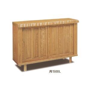 日本製 国産 1500L 月 下駄箱  シューズボックス 靴箱 150 日本製 完成品 木製 アッシ...
