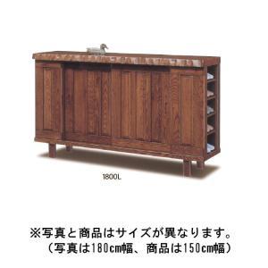 日本製 国産 1500L 黒 下駄箱  シューズボックス 靴箱 150 日本製 完成品 木製 アッシ...