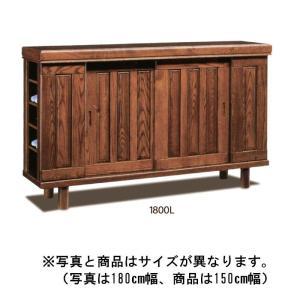 下駄箱  シューズボックス 靴箱 150 日本製 完成品 木製 アッシュ材 無垢 木製棚板 ロータイ...