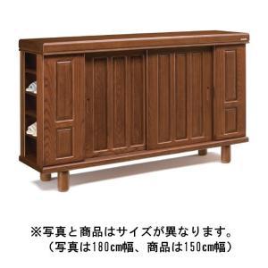 下駄箱  シューズボックス 靴箱 150 日本製 完成品 大川家具 木製 ロータイプ おしゃれ 玄関...