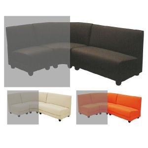 2Pソファ レザーソファ ソファ 【システムA/PVC】3色対応(ブラック/アイボリー/オレンジ) 格安家具通販