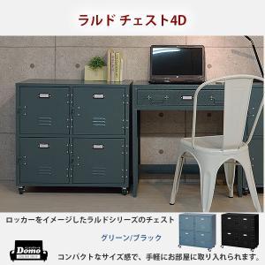 チェスト キャビネット 2段 リビング収納 ラルド チェスト 4D tpn-31gr bk 送料無料...