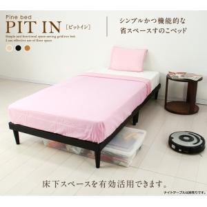 《送料無料》 ベッドフレーム+マットレス付 【ピットイン】SDサイズ セミダブルベッド(ボンネルマット付)の写真