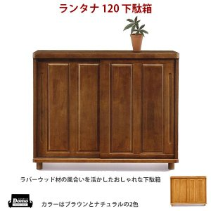 ■商品説明  ◆材質:表面材/ラバーウッド  ◆サイズ:幅1203×奥420×高903(+脚70)m...