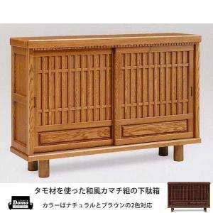 ■商品説明  ◆材質:タモ材 ◆ウレタン塗装 ◆カラー:ナチュラル/ブラウン ◆サイズ:幅1500×...