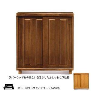 ■商品説明  ◆材質:表面材/ラバーウッド  ◆サイズ:幅903×奥420×高903(+脚70)mm...