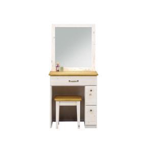 《送料無料》 ミラー&スツール 姿見 鏡台 【パティオ】65ドレッサー パイン材 格安家具通販