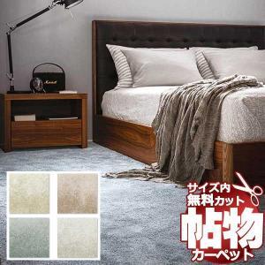 カーペット 激安 英国の伝統 アスワンカーペット...の商品画像