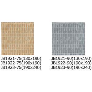 ラグ・カーペット・絨毯・マット CORONNA/コロナ ウィルトン織 140×200cm interiorkataoka